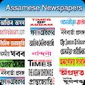 All Assamese Newspapers - Asamiya News icon