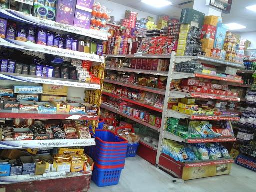 Supermart photo