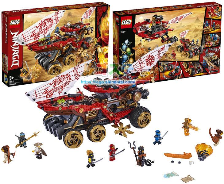 70677 砂漠の船(レゴ ニンジャゴー)LEGO
