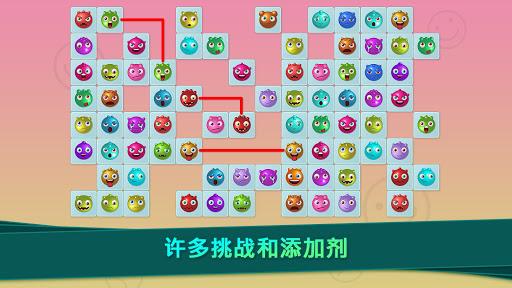 玩免費棋類遊戲APP|下載宠物连连看经典版 - 匹配的皮卡丘版游戏 app不用錢|硬是要APP