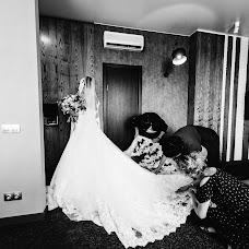 Wedding photographer Katerina Bessonova (bessonovak). Photo of 28.10.2018