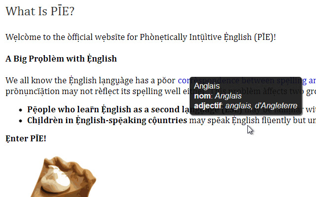 PIE (English Learner's Edition)