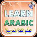 Learn Arabic Language Audio icon