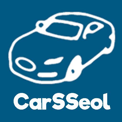 자동차의 모든것-중고차직거래/견적/수출,보험,검사,폐차