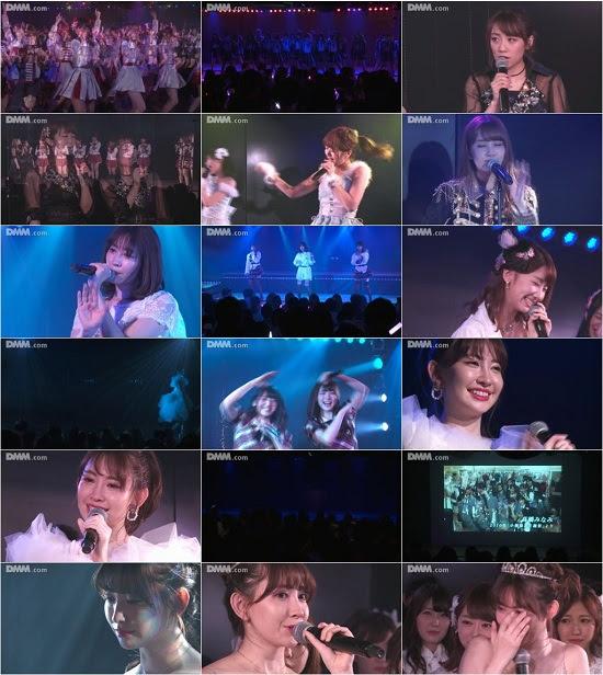 (LIVE)(720p) AKB48 小嶋陽菜 卒業公演 170419