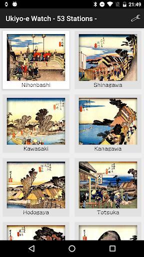 Ukiyo-e Watch - 53 Stations - 1.1 Windows u7528 1
