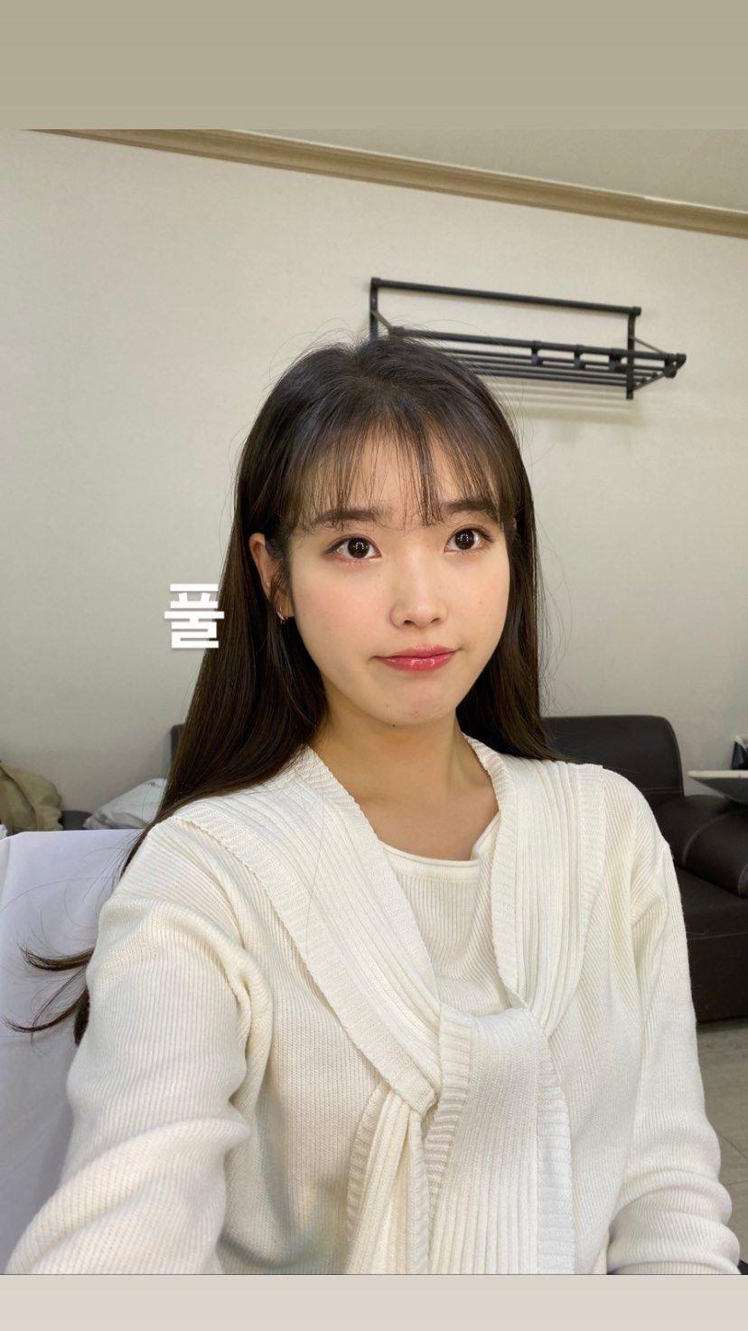 Woo instagram yeon jin Ahn So