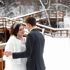 Wedding photographer Marina Andreeva (marinaphoto). Photo of 10.02.2018