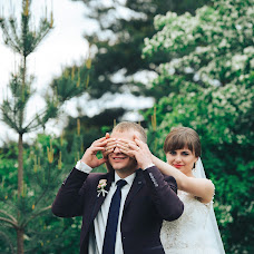 Wedding photographer Yaroslav Galan (yaroslavgalan). Photo of 16.05.2017