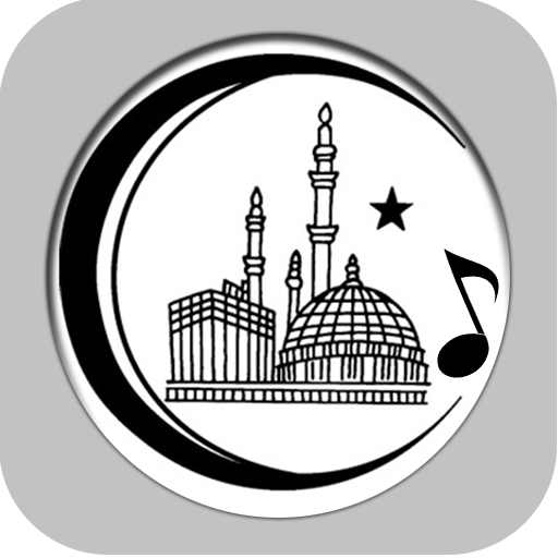 Best Islamic Ringtones