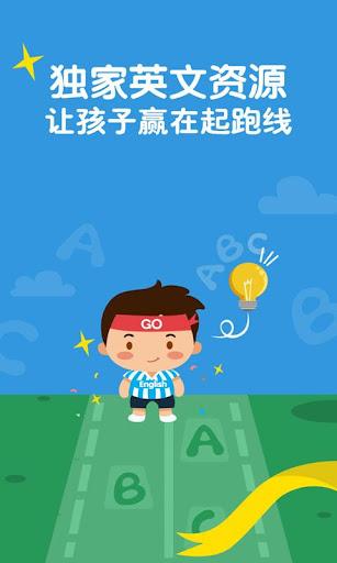 免費下載教育APP|宝贝听听-最全的儿歌故事睡前儿童英语早教平台 app開箱文|APP開箱王