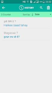 Somali Punjabi Translator - náhled