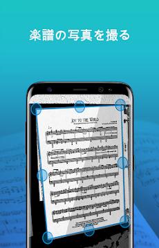 私の楽譜 - 楽譜ビューア、楽譜スキャナーのおすすめ画像1