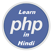 Learn PHP In Hindi