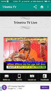 Trinetra TV - náhled