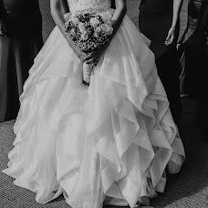 Fotógrafo de bodas David Tovar (dtovaro). Foto del 29.03.2017