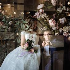 Wedding photographer Vasilisa Perekhodova (Perehodova). Photo of 03.09.2018