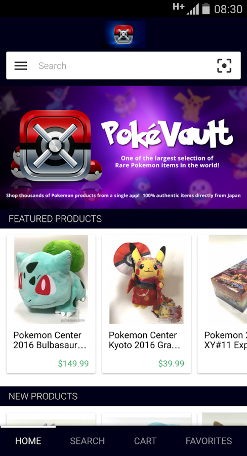 Poke Vault- screenshot