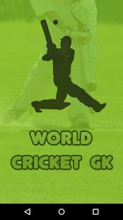 Cricket Gk - náhled