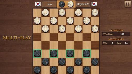 King of Checkers apktram screenshots 18