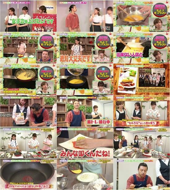 (TV-Variety)(720p) KinKi Kidsのブンブブーン【乃木坂46とお料理教室で女子力UP!】 170924