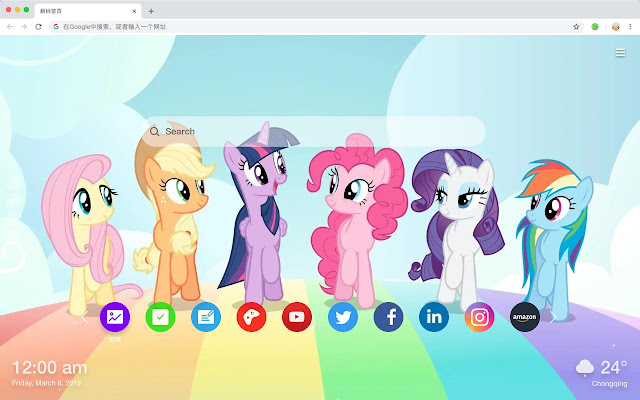 My Little Pony HD New Tab Pop Animation Theme