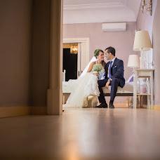 Wedding photographer Daniel Ramírez (ramrez). Photo of 17.11.2016