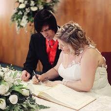 Wedding photographer Anna Khmelnickaya (AnnaHm). Photo of 16.03.2017