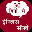 English sikhe icon