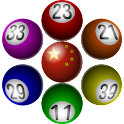 Lotto Number Generator China icon