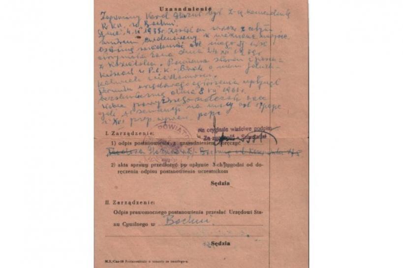 Решение суда в Бохне (Польша) о признании умершим офицера Кароля Глазура