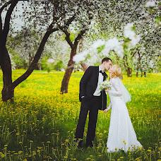 Wedding photographer Yulia Shalyapina (Yulia-smile). Photo of 16.05.2015