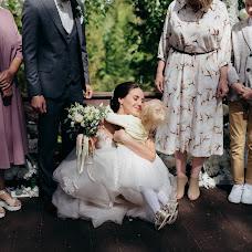 Wedding photographer Aleksandra Gornago (AleksandraGorn). Photo of 15.07.2018