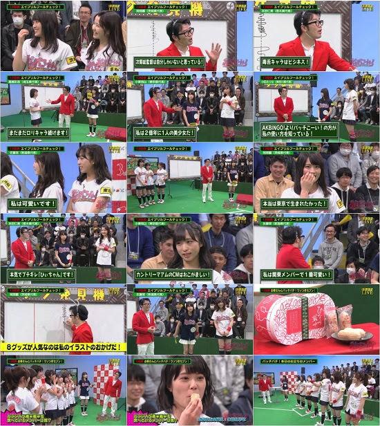 (TV-Variety)(720p) AKB48チーム8 KANTO白書「バッチこーーい!!」 ep13 180401