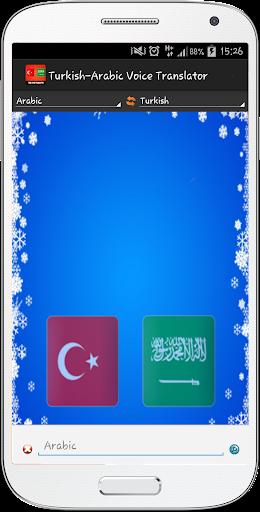 Turkish-Arabic Voice Translate