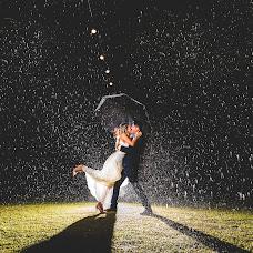 Hochzeitsfotograf Rodrigo Ramo (rodrigoramo). Foto vom 08.04.2018