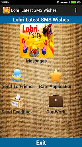 Lohri Latest SMS Wishes