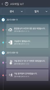 A모바일 IoT - náhled