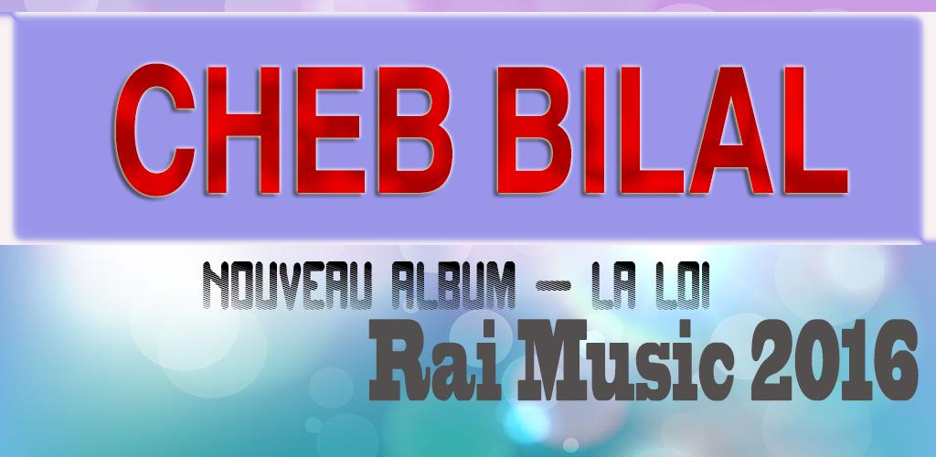 BILAL CHAWALA HADA MP3 TÉLÉCHARGER SAHBI