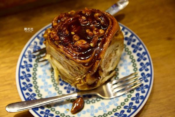 Fly's Kitchen 蒼蠅哥招牌肉桂捲!搭配西西里冰咖啡之終極限量美味!