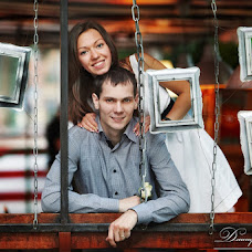 Wedding photographer Dmitriy Demidov (DemidoFF). Photo of 28.01.2013