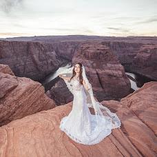 Wedding photographer Anthony Lemoine (anthonylemoine). Photo of 29.05.2016