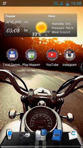 Next Launcher Moto Theme
