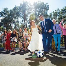Wedding photographer Mariya Kalinichenko (Mer-k). Photo of 17.11.2015