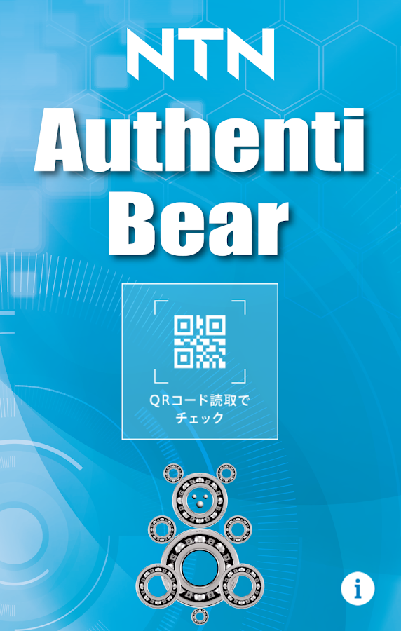 NTN Authenti Bear – скриншот