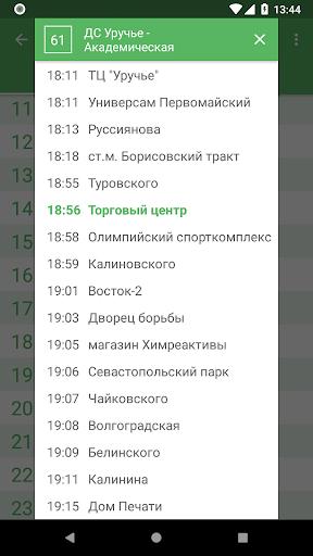 Minsk Transport - timetables android2mod screenshots 5