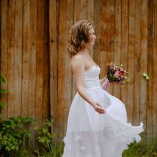 Wedding photographer Tatyana Gubar (Taniagubar). Photo of 21.09.2014