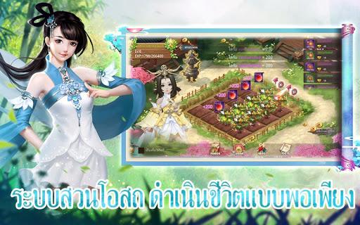 Sword of Love:u0e0au0e30u0e15u0e32u0e1fu0e49u0e32u0e25u0e34u0e02u0e34u0e15 screenshots 7