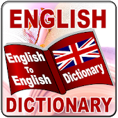 English to English Dictionary : English idioms