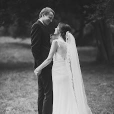 Wedding photographer Nastya Talayko (Eva-photographer). Photo of 07.04.2016